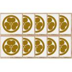 Yahoo!ヤマトデザインヤフー店丸に片喰 家紋シール 5cm 10枚入り 人気の家紋シール 【丸に片喰】 当店のお勧め商品です。