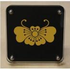 家紋盾 【桜胡蝶】二層式で立体的なスタンド型の商品です。家紋盾の納期は、御注文頂いてから1〜3営業日と短納期で発送いたします。