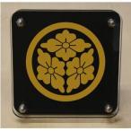 家紋盾200mm 【丸に三つ花菱】二層式で立体的なスタンド型の商品です。家紋盾の納期は、御注文頂いてから1〜3営業日と短納期で発送いたします。