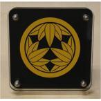 家紋盾 【丸に十五枚笹】二層式で立体的なスタンド型の商品です。家紋盾の納期は、御注文頂いてから1〜3営業日と短納期で発送いたします。