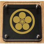 Yahoo!ヤマトデザインヤフー店丸に梅鉢 スタンド型二層式の家紋盾 【丸に梅鉢】10cm 当店のお勧め商品です。