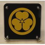 Yahoo!ヤマトデザインヤフー店丸に片喰(かたばみ) 家紋盾10cm スタンド型二層式の家紋盾【丸に片喰】 お手頃価格です。