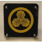 家紋盾10cm スタンド型二層式の家紋盾 【丸に三つ柏】 オシャレな家紋です。
