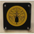 Yahoo!ヤマトデザインヤフー店スタンド型二層式の家紋盾【丸に抱き茗荷】 二層式でおしゃれな家紋盾 お手頃価格です。