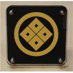 Yahoo!ヤマトデザインヤフー店【スタンド型二層式の家紋盾】【丸に隅立て四つ目】家紋盾10cm お手頃価格です。
