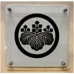 Yahoo!ヤマトデザインヤフー店【人気商品】スタンド型二層式の家紋盾【丸に五三の桐】 家紋盾150mm 当店のおススメ商品です。
