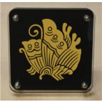 スタンド型二層式の家紋盾【揚羽蝶】 アゲハチョウ 家紋盾150mm オシャレな家紋です。