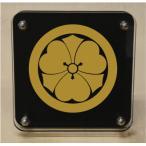 Yahoo!ヤマトデザインヤフー店スタンド型二層式の家紋盾 丸に剣片喰(けんかたばみ) 家紋盾150mm 当店のおススメ商品です。