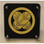 Yahoo!ヤマトデザインヤフー店スタンド型二層式の家紋盾【丸に違い鷹の羽】 家紋盾(たて)15cm 当店のお勧め商品です。