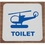 トイレマーク トイレプレート おしゃれなトイレプレート100mm
