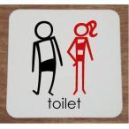 トイレのプレート トイレマーク 安価なアクリル製【200×200】便所マーク TOILET