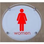 トイレマーク  W式(二層式) 丸型 【透明】 15cm  トイレプレート   お手洗い化粧室看板サイン
