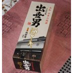 出世男 酒ケーキ 1本 (日本酒スイーツ/焼菓子/パウンドケーキ/ギフト/奈良県/土産/河合酒造)