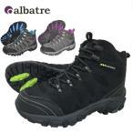 ショッピングトレッキング トレッキングシューズ  メンズ レディース albatre 13サイズ 6カラー AL-TS1120 登山靴 ウォーキングにも