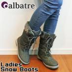 レディース スノーブーツ 防寒靴 アルバートル ALBATRE AL-SB3800L