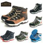 トレッキングシューズ ジュニア アルバートル albatre AL-TS120J 子供靴 ハイキング 軽登山向き 18.0-25.0