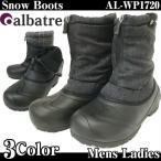 スノーブーツ メンズ レディス albatre アルバートル スノーブーツ AL-WP1720 防寒靴