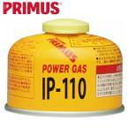 IWATANI PRIMUS 小型ガスカートリッジ 110g IP110 キャンプ アウトドア カセットガス カセットボンベ イワタニ