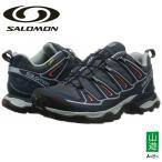 【サロモン】 SALOMON トレッキングシューズ X ULTRA 2 GTX W/レディース/ハイキング/登山/ウォーキング