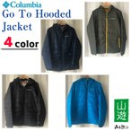 Columbiaコロンビア ゴートゥーフーデッドジャケット GO TO HOODED JACKET WE5093 中綿 オムニヒート 保温
