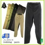 【送料無料!】登山・トレッキング/woods(メンズトレッキングパンツ,アウトドアパンツ)WW4762P/ロングパンツ/4カラー 撥水・ストレッチ素材 ズボン