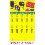 ボタン電池ディスプレイセット
