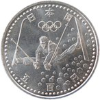 長野オリンピック記念 500円白銅貨3「フリースタイル」 平成10年(1998年) 長野冬季五輪 未使用【記念貨幣】