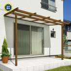 三協アルミテラス屋根 ナチュレ Nn型 テラスタイプ 壁付け収まり 間口1.0間×出幅9尺 600タイプ