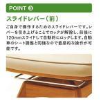 ピタットチェアEX(標準座面高・左レバー):ダークカラー[組立出荷・送料無料]