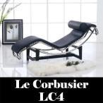 ル・コルビジェ(Le Corbusier) LC4 シェーズロング 1人掛けチェア 寝椅子 ホワイト