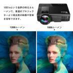Yahoo!やまとまとやプロジェクター Vemico テレビ プロジェクター 1080P フルHD ホームシアター プロジェクター 1800ルーメン 台形補正 パソ