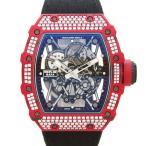 リシャールミルRICHARD MILLERM35-02 RQTPT ラファエル・ナダル パヴェダイヤモンド〔新品〕〔腕時計〕〔メンズ〕〔純正