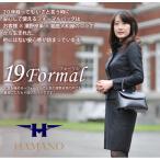 濱野皮革工芸 フォーマルバッグ 19フォーマル・横長タイプ 銀座大和屋 オリジナル