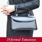 濱野皮革工芸 19フォーマル(内側ワインカラータイプ) フォーマルバッグ