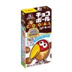 森永製菓 チョコボール  【ピーナッツ】 (1単位は20小箱です。)  【伝票名】28gチョコボール 〈ピーナッツ〉※宅配のみ※