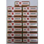 ショッピングチョコレート チロルチョコレート ミルクヌガー 復刻版 (15個で1セット) ※ゆうパケット送料込み※