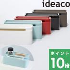 イデアコ  ecoroof (エコルーフ) ideacoティッシュケース 袋ティッシュ ティッシュ カバー ボックス ケース スリム コンパクト キッチン リビング 寝室