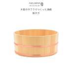 木曽生活研究所 「木曽のサワラでつくった湯桶 銅タガ」  お風呂桶 湯桶 サワラ 椹 抗菌 耐湿 日本製