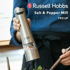 Russell Hobbs ラッセルホブス 「 Salt & Pepper Mill 電動ミル ソルトアンドペッパー 」単品 7921JP 塩 岩塩 胡椒 キッチン家電 調理家電