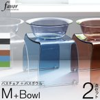 Favor フェイヴァ バスチェア[M]サイズ&バスボウルSET お風呂椅子 風呂いす 洗面器 風呂桶 手桶 風呂おけ セット アクリル 透明 クリア ブラウン ブルー