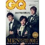 GQ JAPAN (ジーキュージャパン) 2018年01・02月合併号