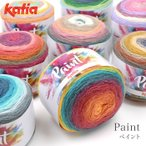 �ӻ� ����ǡ������ Katia(���ƥ���) Paint(�ڥ����) ����