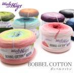 �ӻ� ͢�� ���åȥ� / Woolly Hugs(������ϥ�) BOBBEL COTTON(�ܥå٥륳�åȥ�) �ղ�