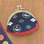 富士山手づくりキット クラフト 富士山柄で作る がま口ポーチ(ラウンド型)・紺  オリムパス クラフト がま口ポーチ がま口財布 富士山柄 手