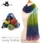 �Ԥ�ʪ ���å� �ӻ� �Ԥ߿� / SCHOPPEL(����åڥ�) Lacey Scallop Scarf(�졼����������åץ�������) / ���� �٥��ɡ������ȥ顼 �����