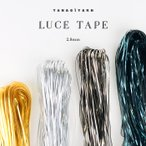 ����إ�ơ��פ�Ʊ���ơ��ץ䡼�� YANAGIYARN(��ʥ��䡼��) LUCE TAPE(�롼�����ơ���) 2.8mm �������ꥸ�ʥ�