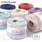 Yahoo!毛糸・手芸・コットン柳屋毛糸 セール コットン / ダイヤモンド毛糸 ダイヤミオ 春夏 / 在庫セール75%OFF