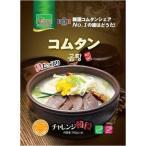 故郷食品 コムタンスープ 500g