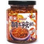 朝天えび入り辛味調味料 蝦米朝天辣椒 激辛 240g