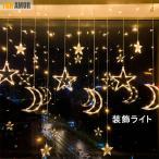 ハロウィン 誕生日パーティー クリスマス パーティー 祝日 装飾ライト電池 ライトランタン 装飾 照明飾り 室内 雰囲気ライトランプ イルミネーション